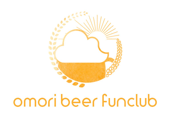 omori beer funclub